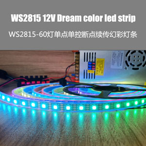 Witop Digital LED Strips - WS2812B | WS2813 | SK6812